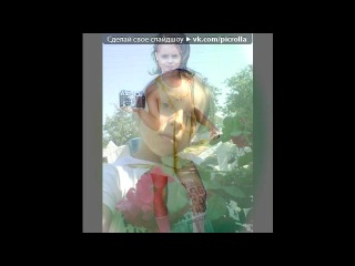 �� �������� ��� ������ ★Nadir feat.Shami★ - ������� I love you ����� ��� I need you....������ ��� ,� ����� ��� ��� �� ��� ������ ��� ���� �������� ���� ��� ���� ����� � � ������� ���� � �����, ���� ��� �� �������...������ ������� ���� ��������� � ������. ����� �����, ���� ������ ������ ����� ���, �. Picrolla